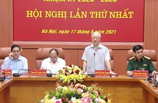 Party chief chairs first meeting of Central Military Commission