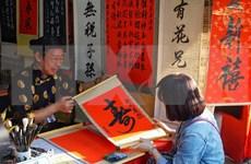 Seeking calligraphic words: Beautiful custom in Lunar New Year