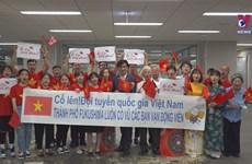 Fukushima supports Vietnam's Olympic delegation