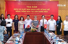 Book on Uncle Ho's testament to be published in Russia