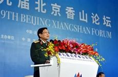 Vietnam attends Beijing Xiangshan Forum