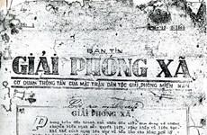 Vietnam News Agency - 75 years of pride