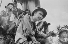 70th anniversary of 1950 Autumn Winter Border Campaign Victory