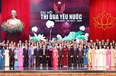 10th National Patriotic Emulation Congress holds preparatory session