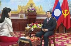 Lao ambassador hails leadership of Communist Party of Vietnam