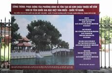 Hanoi to restore lake inside Temple of Literature