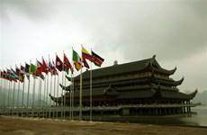 Works for UN Day of Vesak 2019 in final steps