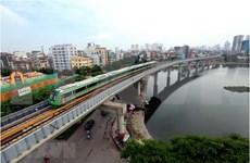 Urban railway breakthrough for capital's traffic
