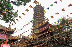 Bac Ninh tower honours national heroes