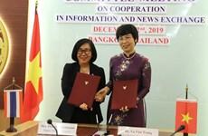 VNA, PRD boost cooperation in news exchange