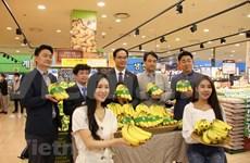 Vietnamese bananas hit shelves of Lotte Mart in RoK