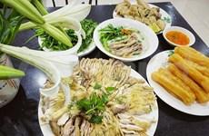 Vietnamese chicken noodle