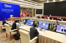 ASEAN 2020: 22nd ASEAN Political-Security Council Meeting