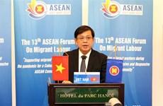 ASEAN 2020: 13th ASEAN Forum on Migrant Labour