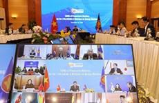 ASEAN 2020: 17th ASEAN+3 Ministers on Energy Meeting's preparatory meeting
