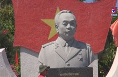 Statue of General Vo Nguyen Giap in Truong Sa archipelago