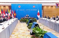 PM calls on Japan to help ASEAN narrow development gap