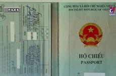 Vietnam recognises vaccine passports from 72 countries, territories