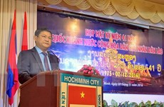 Laos' National Day marked in Ho Chi Minh City