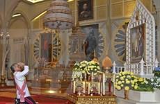 Thai King adds new members to advisory body