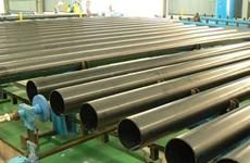US lifts dumping duties on Vietnam steel
