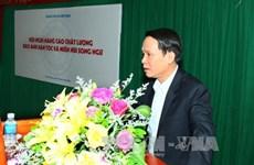 VNA seeks to improve quality of publications on ethnic minorities