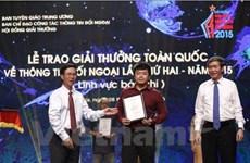 VNA designated to be main external media agency