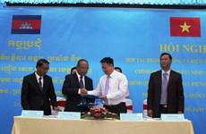 Vietnam, Cambodia provinces push ahead with drug crime fight