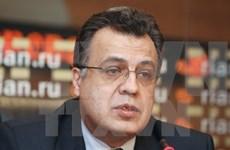President sends condolence to Russia over murdered ambassador
