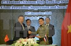 Vietnam, Thailand hold first security dialogue