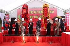 Hong Kong firm build garment factory in Vinh Phuc