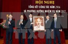 Vietnam social academy urged to solve social concerns
