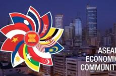 ASEAN Economic Community portal launched