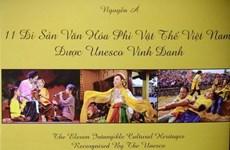 Photo book shows off Vietnam heritage