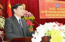 Association works to foster Vietnam-Laos traditional ties