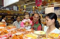 Vietnam's retail sales jump 10 percent in 2016