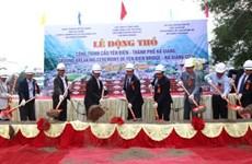 Ha Giang expands bridge construction to ease traffic jam