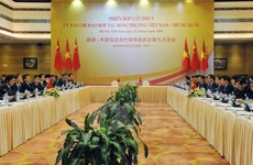 Vietnam, China mark 67-year relations