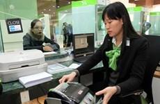 Vietcombank posts record high pre-tax profit for 2016