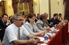 Ba Ria-Vung Tau, Bashkortostan sign cooperation agreements