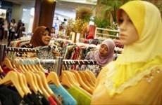 Malaysia releases five-year Islamic fund plan