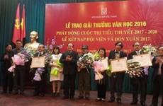 Writers, poets, translator win 2016 literature awards