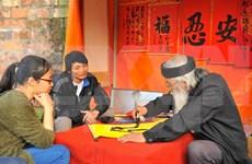 Hanoi: calligraphy fest to run during Tet