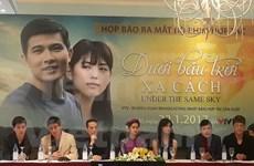 Vietnam-Japan joint film screened in Tet