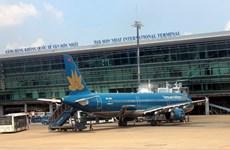 Deputy PM picks cheap airport renovation plan