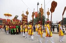Phu Tho: Festival commemorates nation's legendary mother