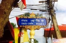 Thailand names road Thau Chin – alias of Ho Chi Minh