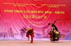 """Beijing – ASEAN culture journey"" comes to Hanoi"
