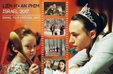 Israel Film Festival to open in HN, HCM City