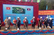 Vietnam helps Laos develop agriculture